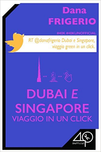 dana frigerio ebook
