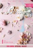 cover 12 blossom zine