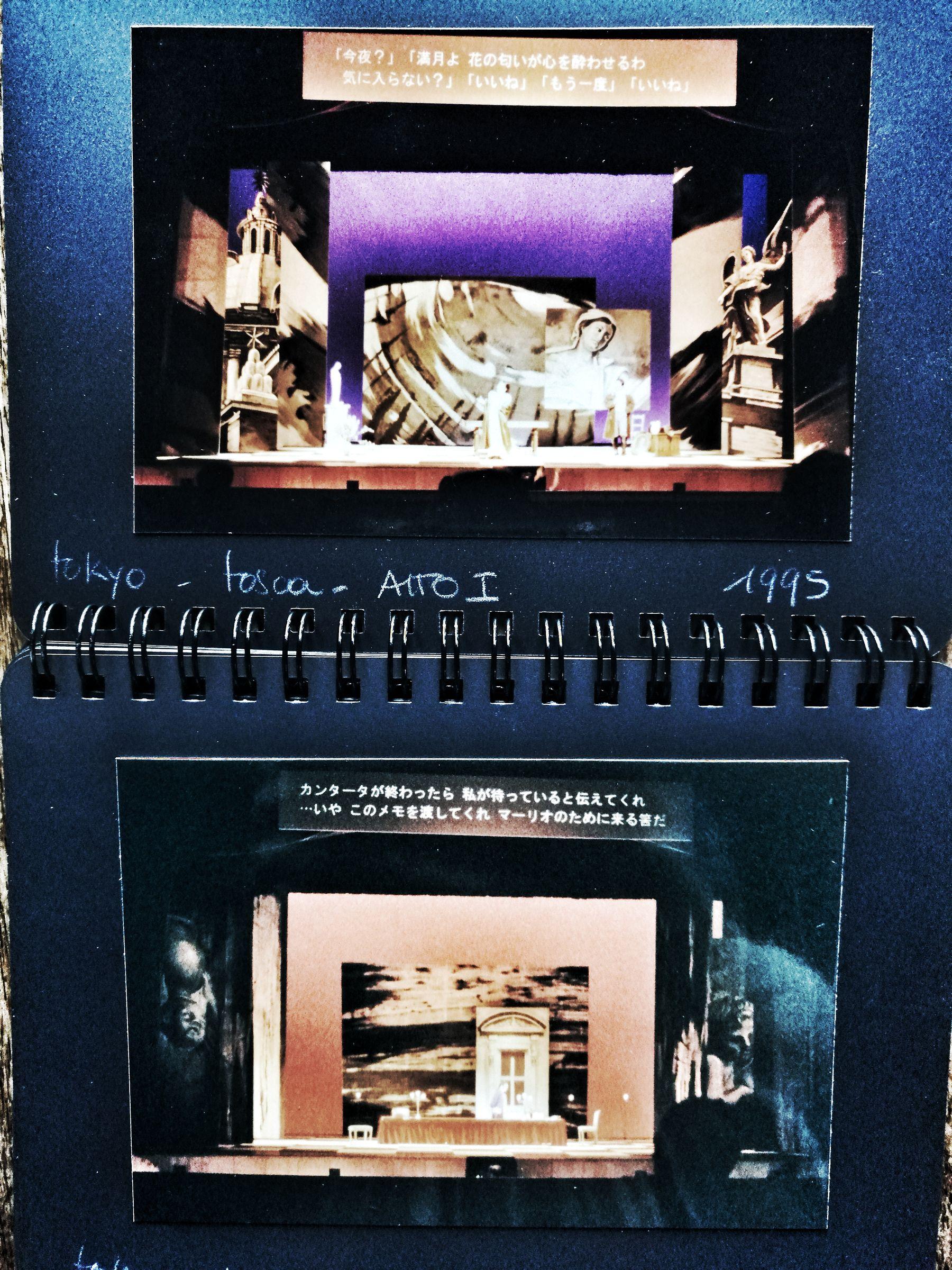 scenografie Tosca a tokyo Blossom zine